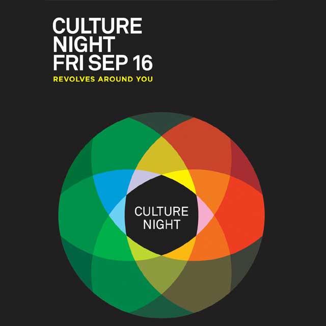 Saraden Designs - Culture Night 2016
